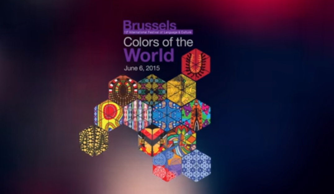 Colors of the World 2015 Teaser